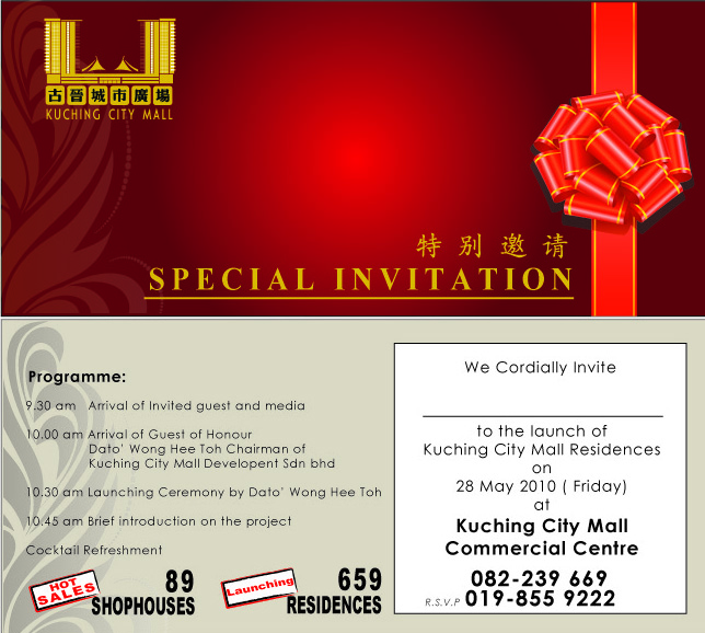 Kuching city mall reaching out with the good life the invitation card stopboris Gallery